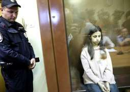 Khachaturian Sisters Plead Guilty in Killing Father - Lawyers
