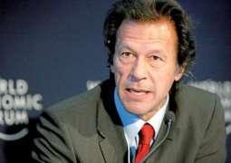 رئيس الوزراء الباكستاني يتعهد بمعالجة التحديات التي تواجهها باكستان