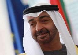 Mohamed bin Zayed exchanges Eid al-Adha greetings with Arab leaders