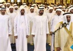 Mohammed bin Rashid offers Eid al-Adha prayer at Zabeel