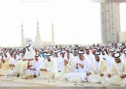 RAK Ruler performs Eid al-Adha prayer at Eid Grand Musalla