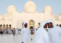 UAQ Ruler offers Eid al-Adha prayer at Sheikh Zayed Mosque