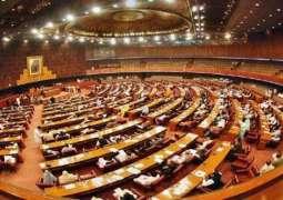 مسلم لیگ (ن) دے دور وچ ارکان پارلیمنٹ20کروڑ دیاں دوائیاں کھاگئے