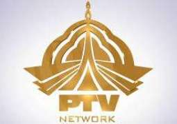 Imran Khan to end political censorship of PTV: Fawad Chaudhry