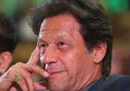 وزیر اعظم عمران خان دا عید دے موقعے تے چھٹیاں نہ کرن دا فیصلا