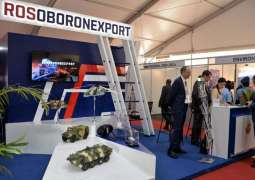 Rosoboronexport Says to Partake in Exhibitions in Philippines, Egypt for 1st Time in 2018