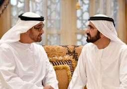 Mohammed bin Rashid, Mohamed bin Zayed receive Rulers of Emirates on Eid al-Adha