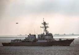 Kiev Hopes to Receive US Island-Class Boats to Strengthen Black Sea Positions - Ambassador