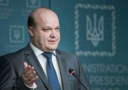 Bolton Expected to Meet With Poroshenko on Friday - Ukraines Ambassador to US