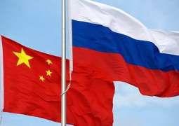Russia, China Agree to Create Working Group to Develop Bolshoy Ussuriysky Island- Official