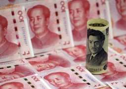Japan, China Seek to Revive Bilateral Currency Swaps Worth $27Bln - Reports