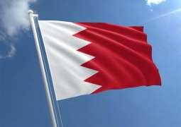 Bahrain suspends entry visas for Qataris