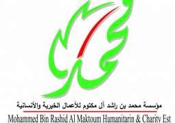 """6 الاف مستفيد من اضاحي """"مؤسسة محمد بن راشد الخيرية"""" في لبنان"""