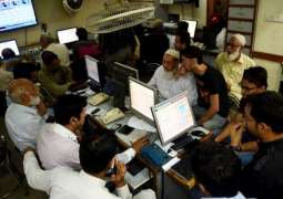Govt considering to increase working days of public offices