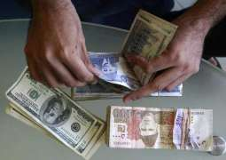 Pakistani rupee further weakens against US dollar