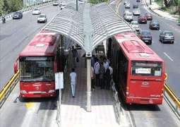 Federal govt to probe Metro bus projects