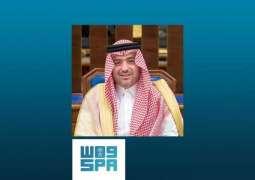 مدير الجامعة الإسلامية يهنئ القيادة الرشيدة بنجاح موسم الحج