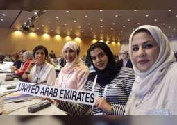 Abu Dhabi to host International Council of Nurses' regional conference in September