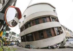 Ten Killed, 5 Injured in Collapse of Residential Buildings in Northeastern Iran - Reports