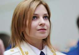 Russian Lawmaker Suspects Rights Groups to Shy Away From Decrying Right Sector Radicals