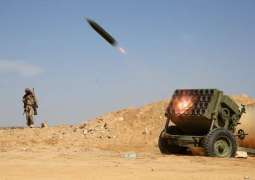 Saudi Forces Intercept Rocket Fired by Houthis at Kingdoms Southwest - Reports