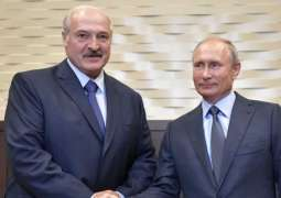Belarusian President Says Meeting With Putin on Bilateral Trade Issues to Take Place Soon
