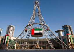 Expo Centre Sharjah to host major international exhibitions during Q4 2018