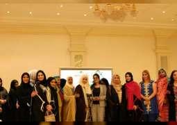 Emirati women proactive partners in UAE's sustainable development: Report
