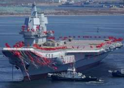 China's 1st Aircraft Carrier Built at Home Sets Off for 2nd Sea Trials - Reports