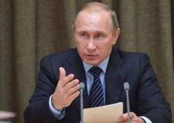 Russia Should Focus on Widening Baikal-Amur, Trans-Siberian Railroads - Putin