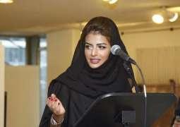 منال بنت محمد بن راشد : المرأة الإماراتية أثبتت جدارتها وحققت نجاحات لافتة في المناصب وحضورا دوليا مميزا