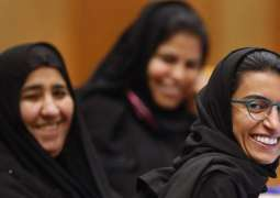 Emirati women in diplomatic corps: A partnership that reinforces country's relations with the world
