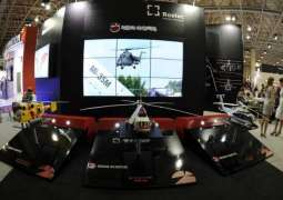 Russia's Rostec Signs Contracts Worth $1.5 Bln at Army-2018 Forum - Press Service