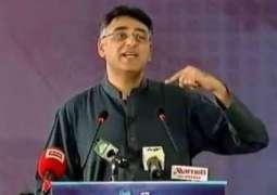 اجے آئی ایم ایف کول جان یاں نہ جان دا فیصلا نہیں کیتا:وفاقی وزیر خزانہ