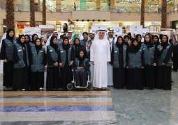 DEWA organises 4th Emirati Women's Day Forum with theme 'Women on the Course of Zayed'