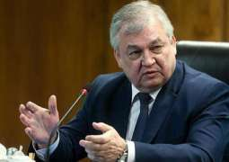 UN Deputy Syria Envoy to Visit Moscow on September 4-5 - Russian Foreign Ministry
