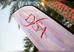 DFSA, Singapore's Monetary Authority sign FinTech agreement