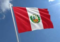 Peru Convenes Andean Community Urgent Meeting Over Venezuelan Migrants - Foreign Ministry