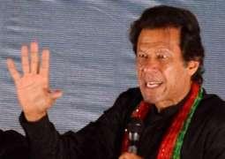 وزیر اعظم عمران خان نے وفاقی کابینہ وچ وادھے دا فیصلہ کر لیا