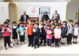 78 فائزا بجائزة رأس الخيمة للتميز التعليمي في دورتها الـ 14