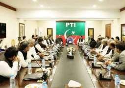 تحریک انصاف دی حکومت نے بلدیاتی نظام بدلن دا فیصلا کرلیا