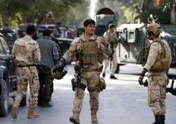 Afghan Security Forces Arrest 4 IS Terrorists in Kabul - Reports