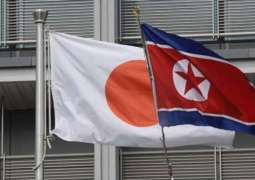 Japan, North Korea Held Secret Talks in Vietnam in July Without Informing US - Reports