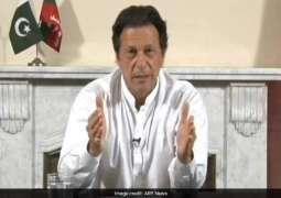 رئيس الوزراء عمران خان : تعزيز التجارة وتسهيل الجالية التجارية من أولويات حكومته