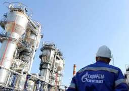 Dutch Court Orders to Seize Gazprom Assets to Cover for Naftogaz Dispute Damages - Report