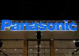 Panasonic to Relocate EU Headquarters From London to Amsterdam Over Brexit Risks - Reports