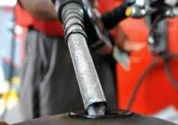 پٹرولیم وستاں دیاں قیمتاں وچ کمی دی آس