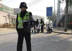 Up to 1Mln Ethnic Uyghurs Held in 'Re-Education Camps' in China's Xinjiang Province - UN