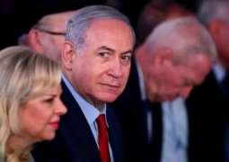 Netanyahu's Wife Suspected of Bribery as Part of Corruption Investigation - Reports