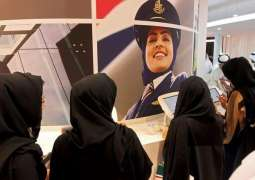 Emirati women play vital humanitarian role